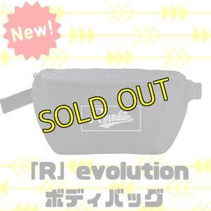 """画像1: 【SALE】""""R""""evolutionボディバッグ (1)"""