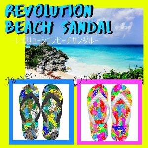 画像1: 【SALE】Revolutionビーチサンダル (1)
