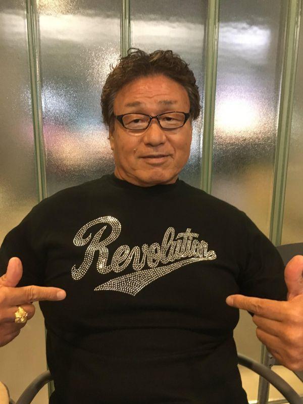 画像1: 【SALE!!】RevolutionTシャツ(ラインストーンver.)