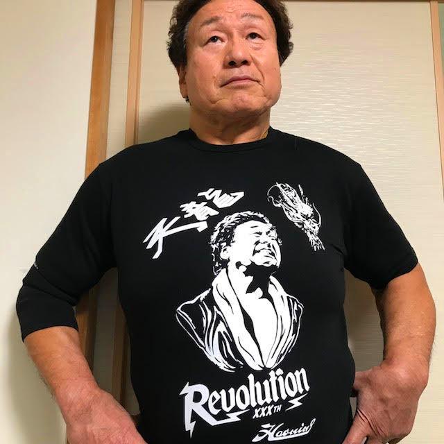 画像3: 天龍×ハオミンTシャツ