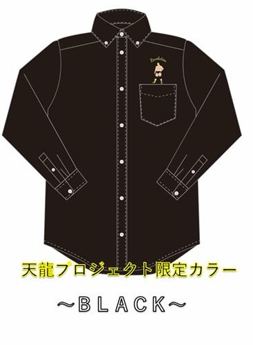 画像2: 天龍×ハオミン 刺繍ボタンダウンシャツ