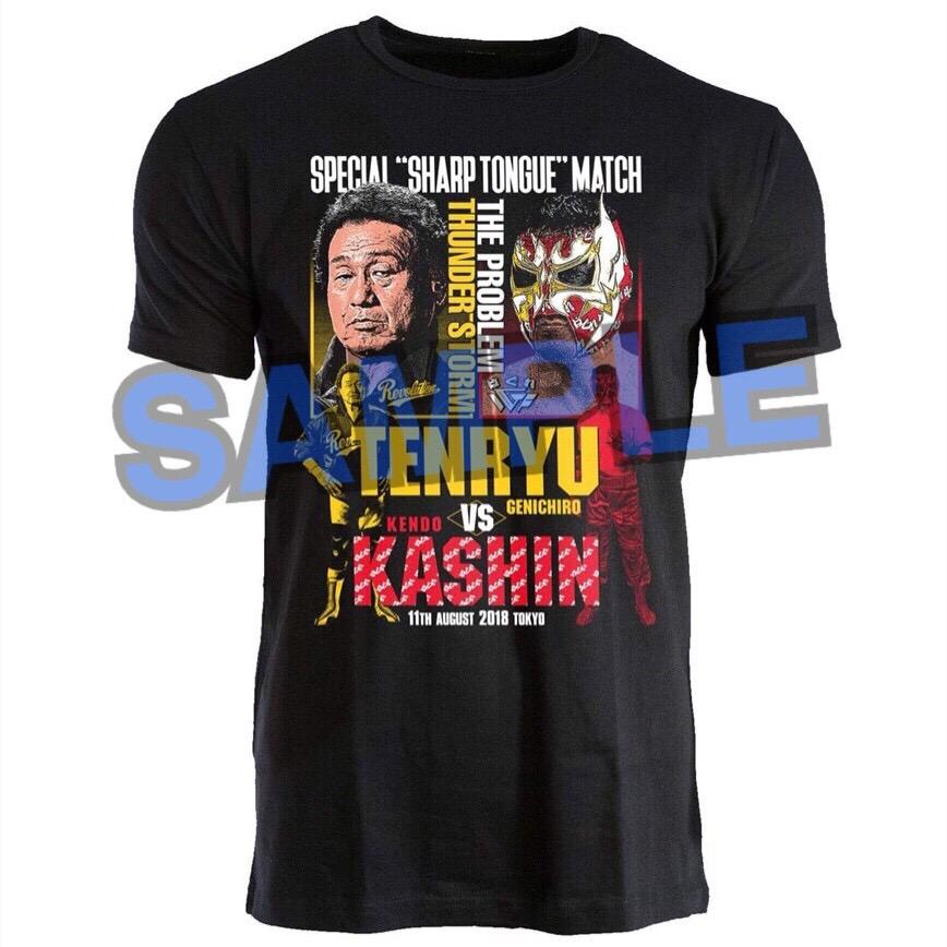 画像1: 【NEW】TENRYU×KASHINコラボTシャツ