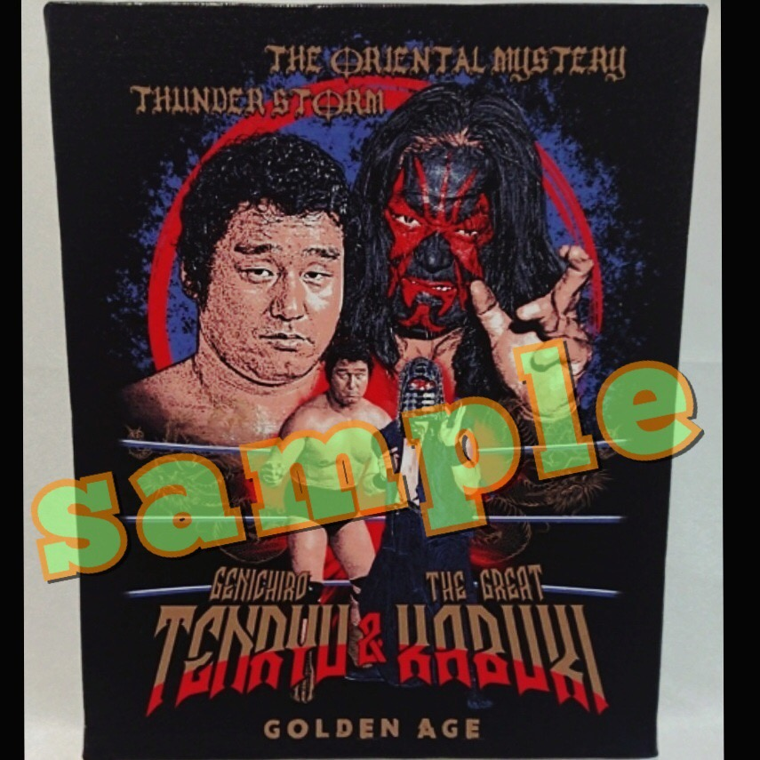 画像3: 【TENRYU×KABUKI】コラボTシャツ