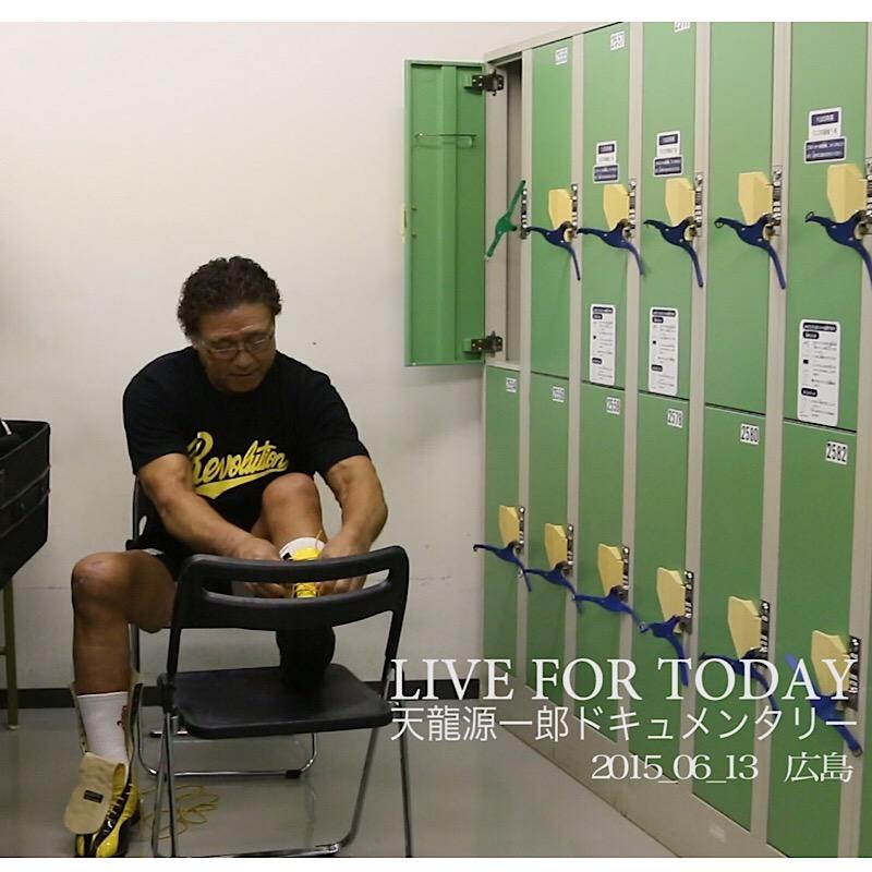 画像2: [初商品化]RevolutionTシャツ【黒×黄ver.】
