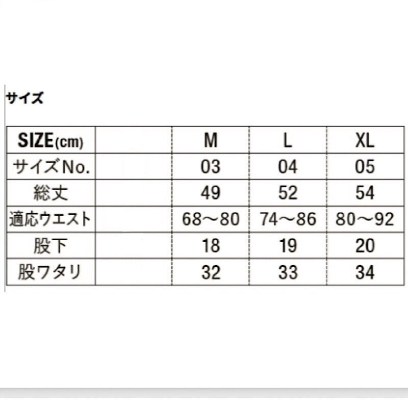 画像5: 【NEW】天龍×HAOMINGデニムショートパンツ(天龍刺繍)