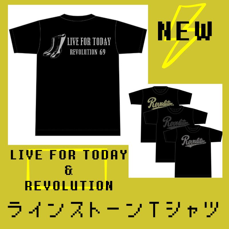 画像1: 【新作】LIVEFORTODAY&RevolutionラインストーンTシャツ